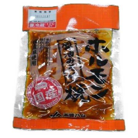 ホルモン焼醤油みそ味(国産) 160g ×10入り