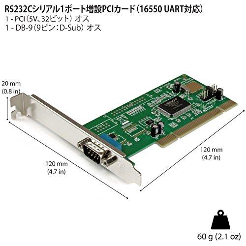 シリアル1ポート増設PCIインターフェースカード 16550 UART内蔵 1x RS232Cポート DB9 オス 拡張用PCI接続ボード PCI1S550