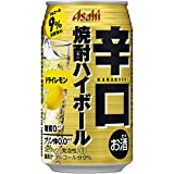 アサヒ 辛口焼酎ハイボール ドライレモン 350ml×24本
