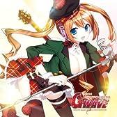 GWAVE 2013 1st Progress 予約限定版 B2タペストリー&テレカセット (CD)
