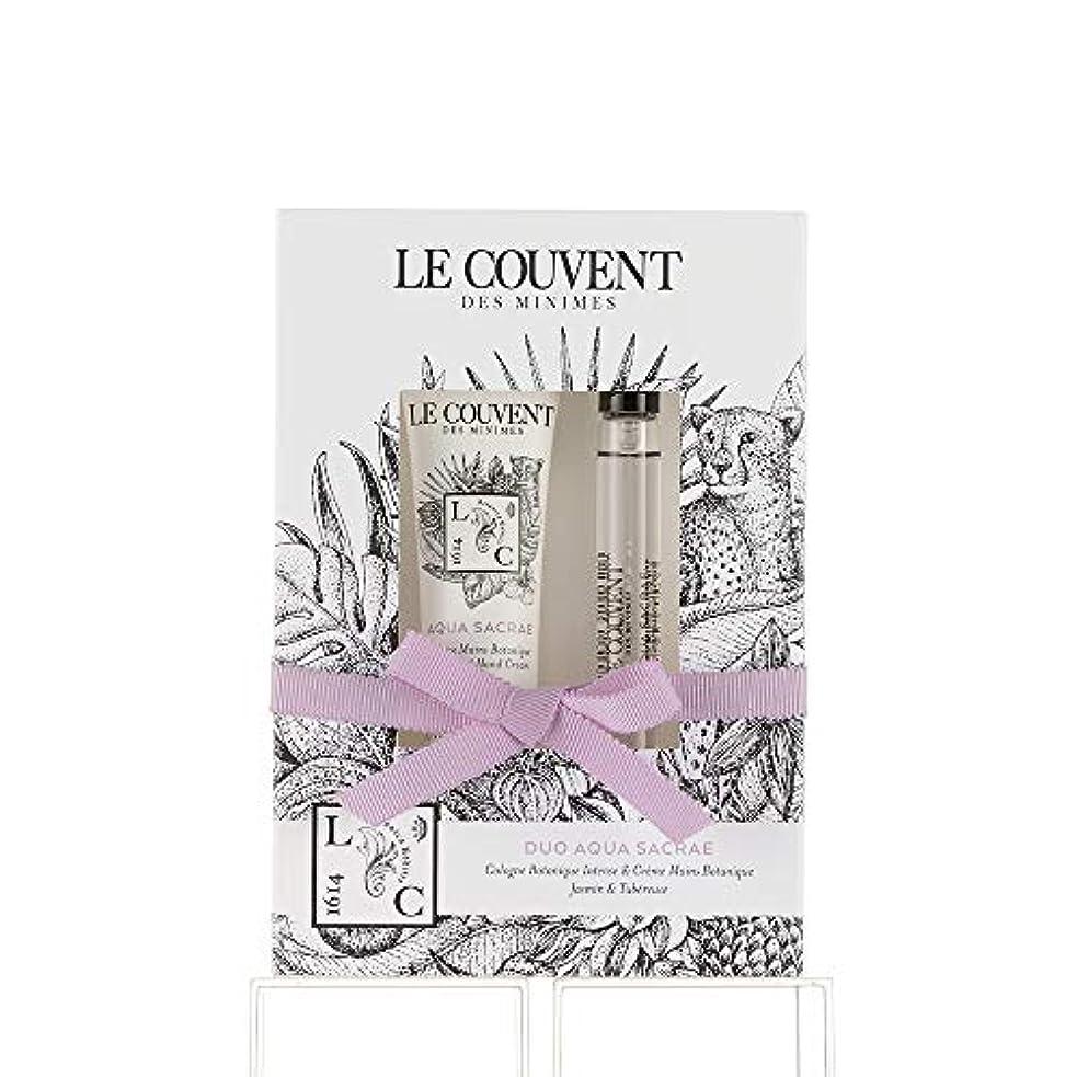 寝る勝利したポテトクヴォン?デ?ミニム(Le Couvent des Minimes) ボタニカルデュオ アクアサクラエ ボタニカルコロンアクアサクラエ10mL×1、アクアサクラエ ハンドクリーム30g×1