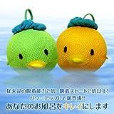 SUPERアカパックン(お風呂用)オレンジ
