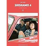 SHISHAMO バンド・スコア/SHISHAMO 4