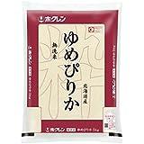 【精米】北海道産 無洗米 ホクレン ゆめぴりか 5kg 平成29年産
