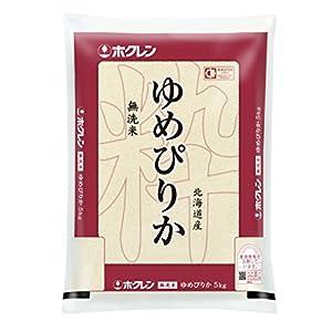 【精米】北海道産 無洗米 ホクレン ゆめぴりか 5kg 平成30年産