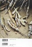 自然栽培 vol.4 画像