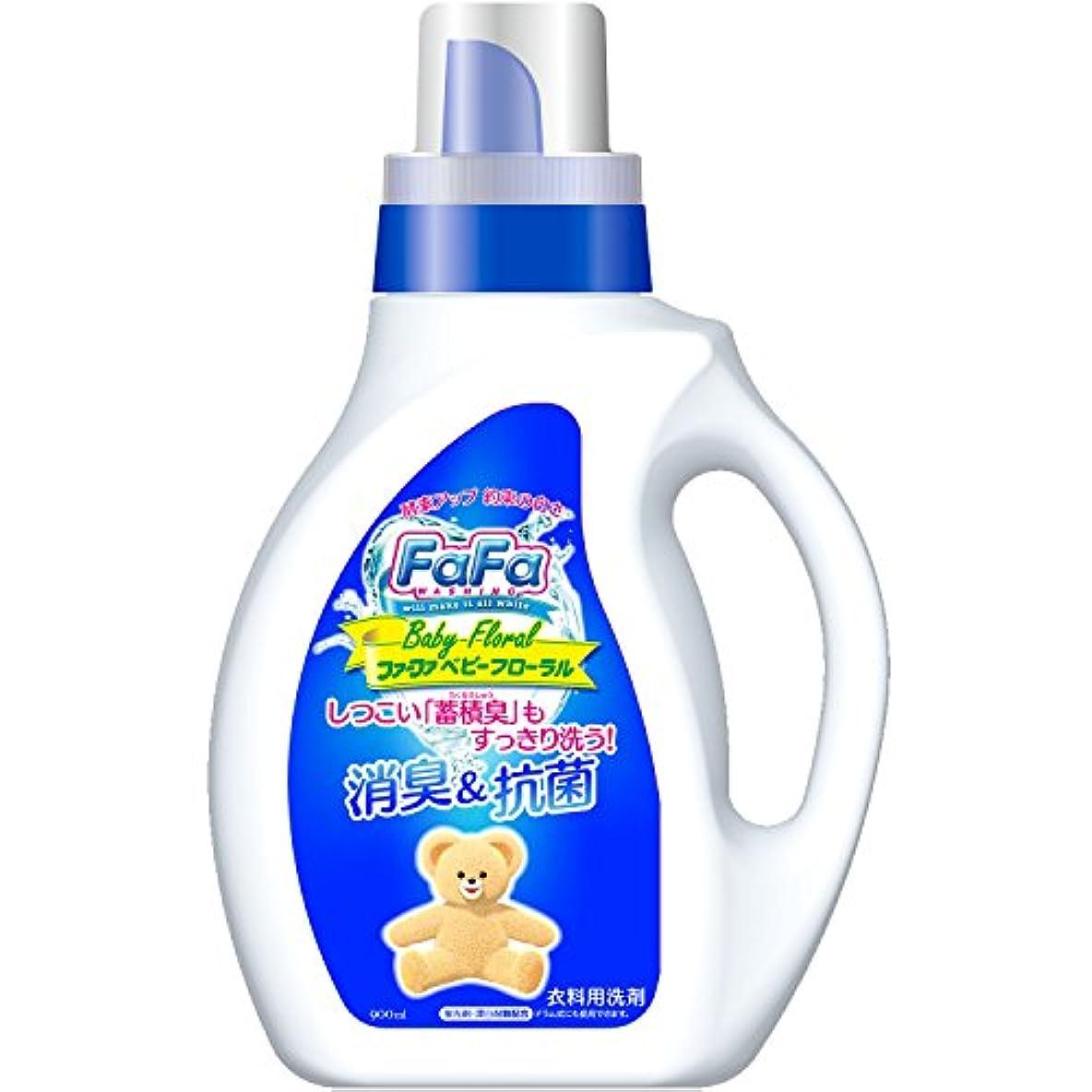 ベスト悲惨なの配列ファーファ 洗濯洗剤 液体 ベビーフローラル 本体 900ml
