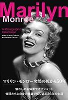 Marilyn Monroe A Photographic Celebration