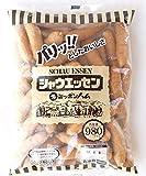 日本ハム シャウエッセン ポークあらびき ウインナー ソーセージ 980g×2袋 冷蔵