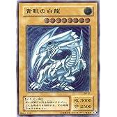 AR◇青眼の白龍(SM-51)