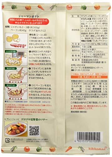 キッコーマン 食品 キッコーマン キッコーマン うちのごはん おそうざいの素 ジャーマンポテト82g 1セット(3個)