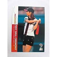 BBM2005「2nd」◆始球式カード◆No.820 小倉優子/タレント ≪ベースボールカード≫