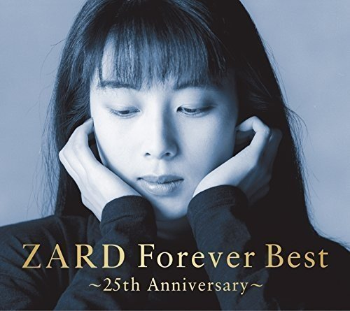 ZARD Forever Best~25th Anniversary~の詳細を見る