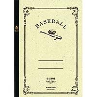 みんなの部活ノート 野球 5冊セット