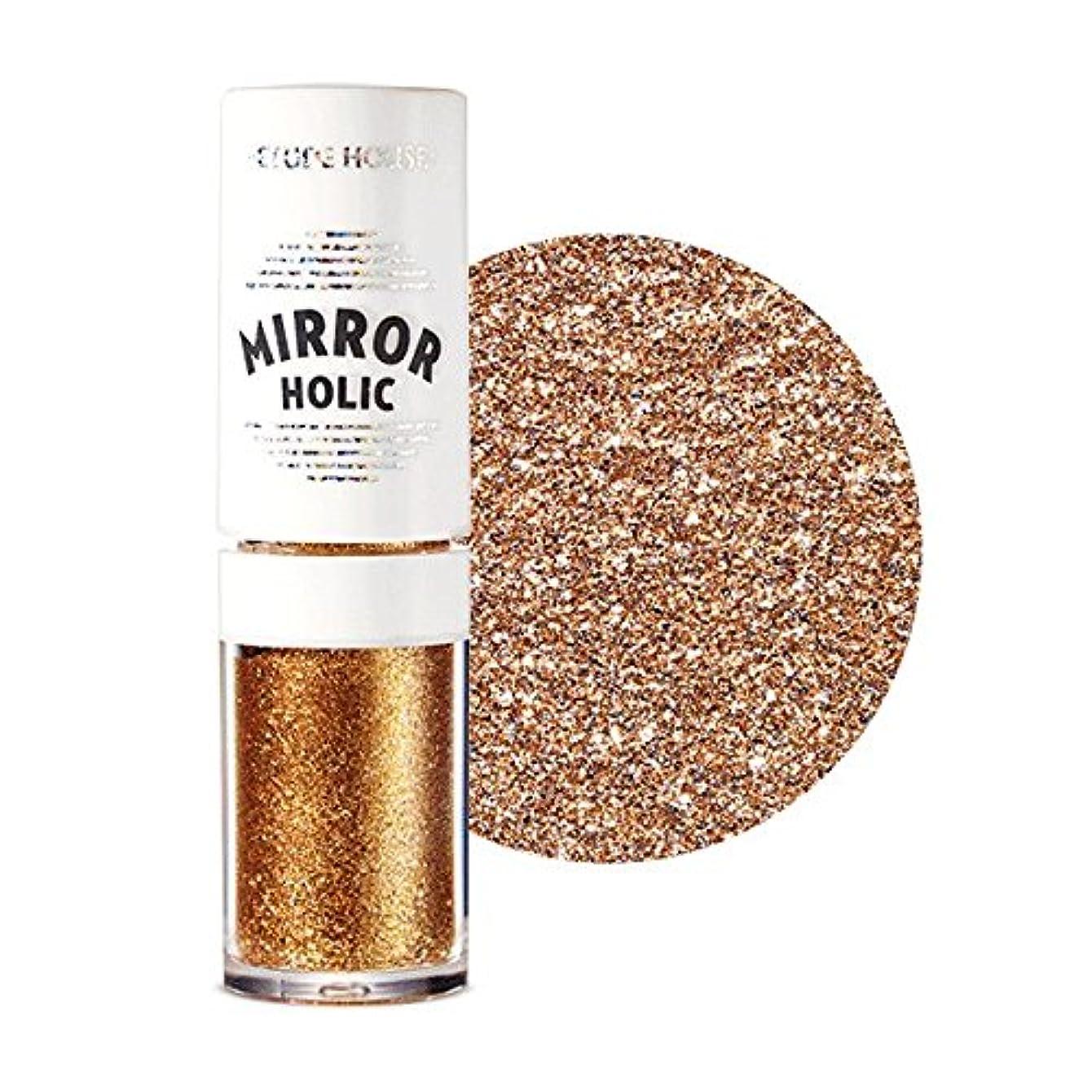 キノコインストール水を飲むETUDE HOUSE Mirror Holic Liquid Eyes / エチュードハウス ミラーホリックリキッドアイズ ミラーホリックリキッドアイズ (BE102) [並行輸入品]
