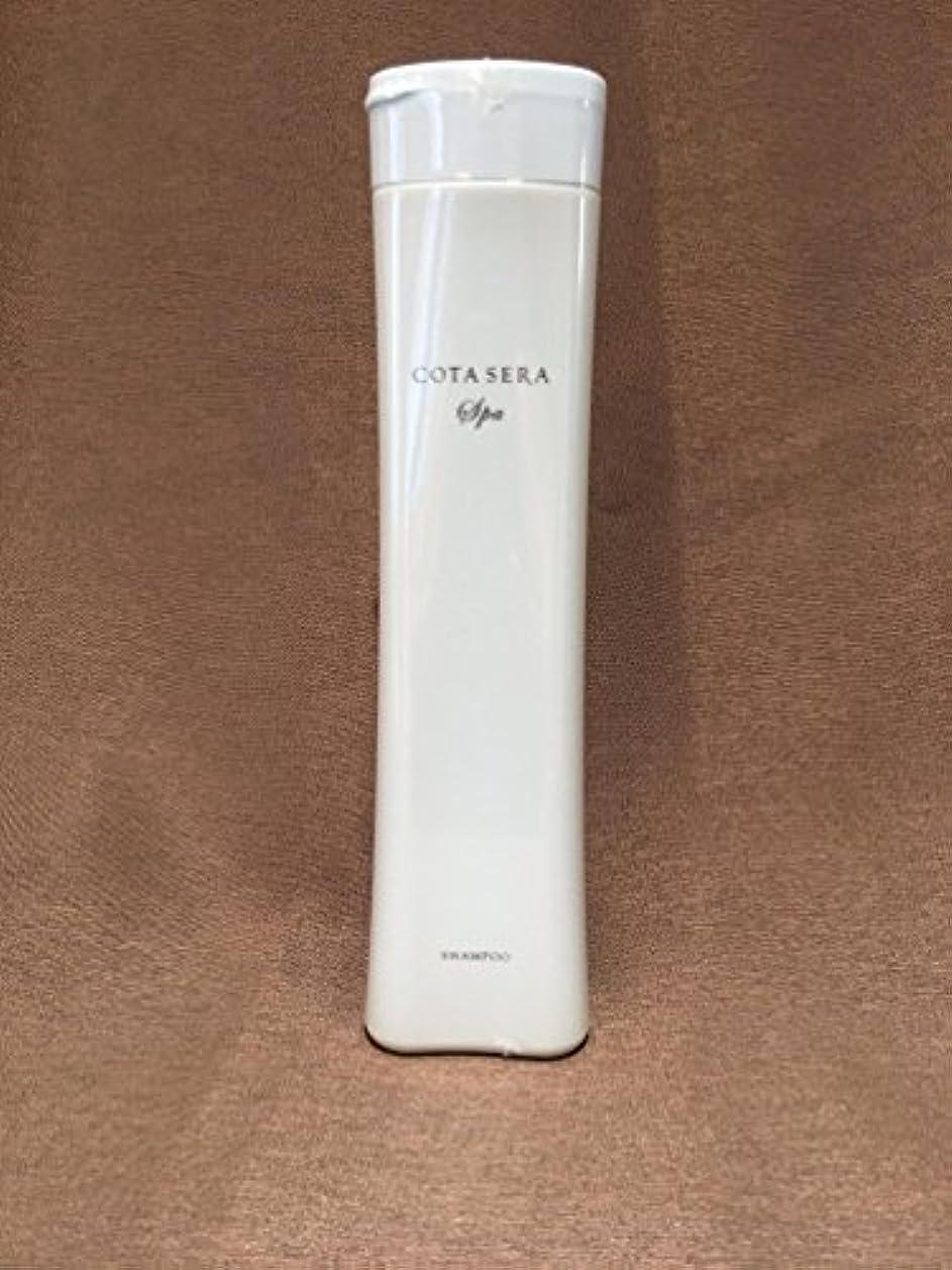 ドーム従来の湿度コタセラ スパ シャンプーα 300ml