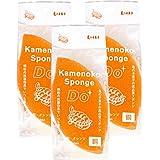 亀の子 食器洗い スポンジ Do 木の葉型 オレンジ 3個セット 22192263