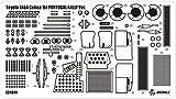 青島文化教材社 1/24 BEEMAXディテールアップシリーズ No.13 トヨタ TA64セリカ 1984 ポルトガルラリー仕様用ディテールアップパーツ プラモデル用パーツ