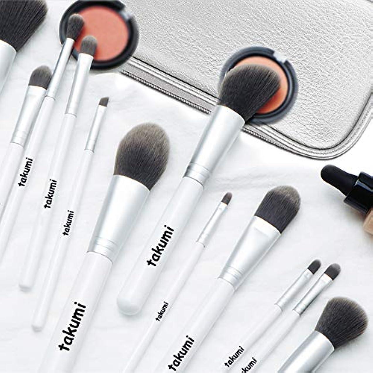 芝生火曜日内向きメイクブラシ12本セット 超柔らかい 化粧筆 ブラシ 専用化粧ポーチ付き 携帯便利