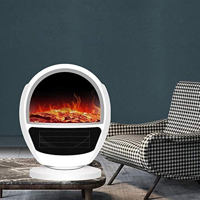 それら創始者講義一定温度での3D加熱火炎シミュレーション電熱3速自動調整 (Color : White, Size : 31*24*40cm)