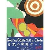 日本の神様カード英語版~ Gods and goddesses of Japan Oracle cards~ ([バラエティ])
