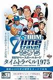 BBM 2016 ベースボールカード タイムトラベル1975 ベースボールマガジン社 0221156
