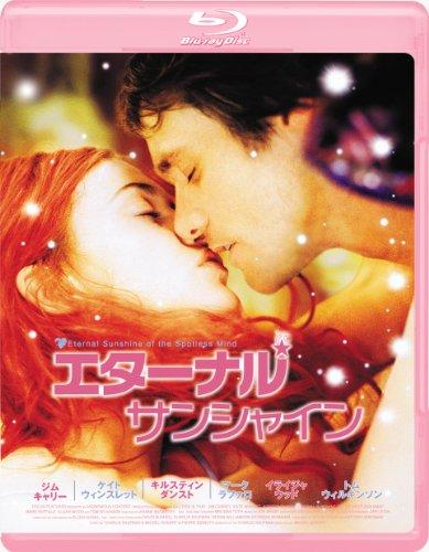 エターナル・サンシャイン [Blu-ray]