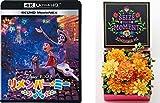 【Amazon.co.jp限定】リメンバー・ミー 4K UHD MovieNEX(4枚組) (早期購入特典:暑中お見舞いハガキ3枚セット付き) [4K ULTRA HD + 3D + Blu-ray + デジタルコピー(クラウド対応)+MovieNEXワールド] オルゴールフラワー付き (数量限定)