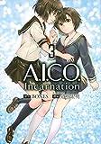 A.I.C.O. Incarnation(3) (シリウスKC)