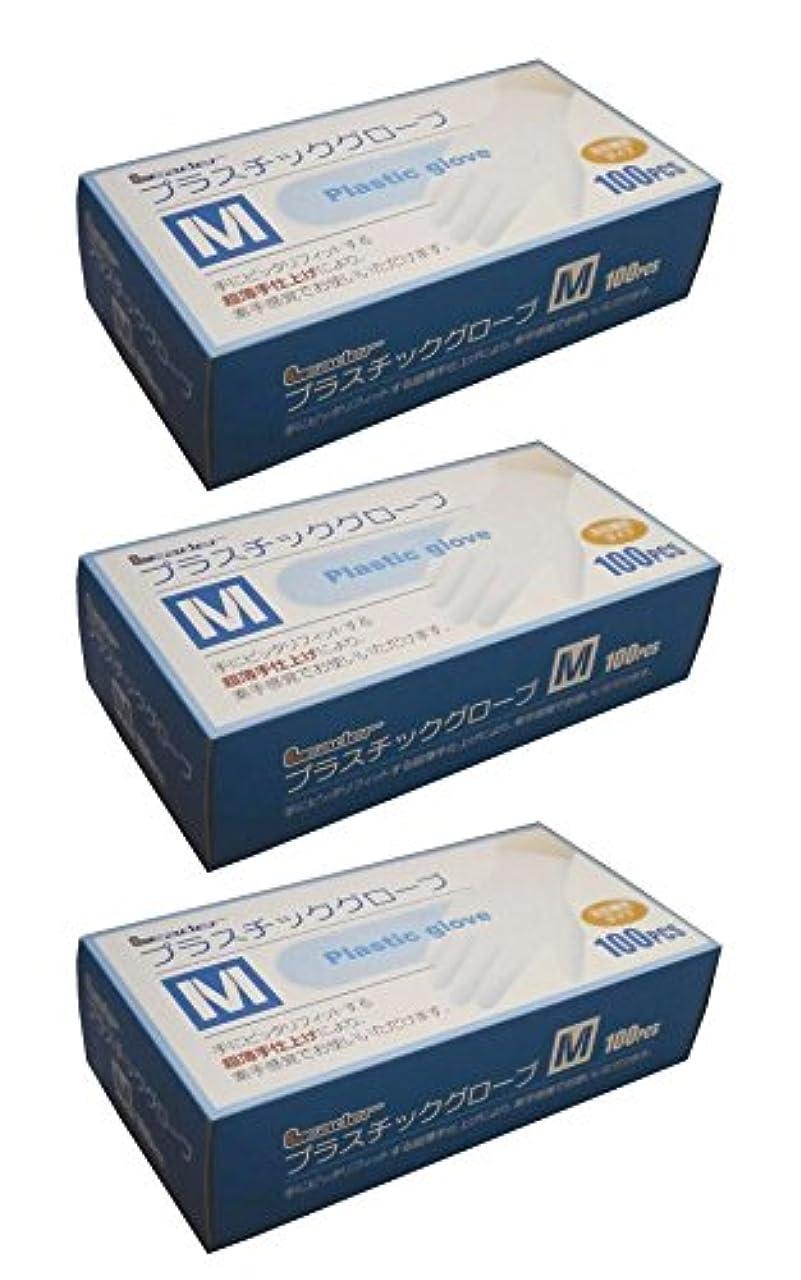 内向きヘルパー納税者リーダー プラスチックグローブ Mサイズ 300枚 (100枚入 ×3箱セット)