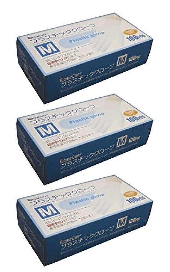 リーダー プラスチックグローブ Mサイズ 300枚 (100枚入 ×3箱セット)