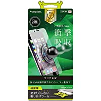 Simplism iPhone7 Plus フィルム 衝撃吸収 液晶保護フィルム 光沢  TR-PFIP165-SKCC