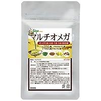 マルチ オメガ (約1ヶ月分/30粒) えごま油 亜麻仁油 など 4種のオメガオイル