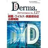 Monthly Book Derma.〈No.127〉細菌・ウイルス・真菌感染症治療戦略