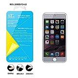 MarsTech iPhone6 iPhone6S [プライバシー防止 覗き見防止] 気泡無し 指紋付きにくい コーティング 強化ガラス液晶保護フィルム
