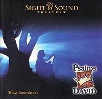 Psalms of David (2005-05-04)