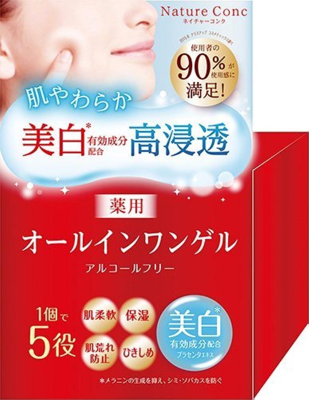 エネルギー法律ガチョウネイチャーコンク 薬用モイスチャーゲル 100g (医薬部外品)