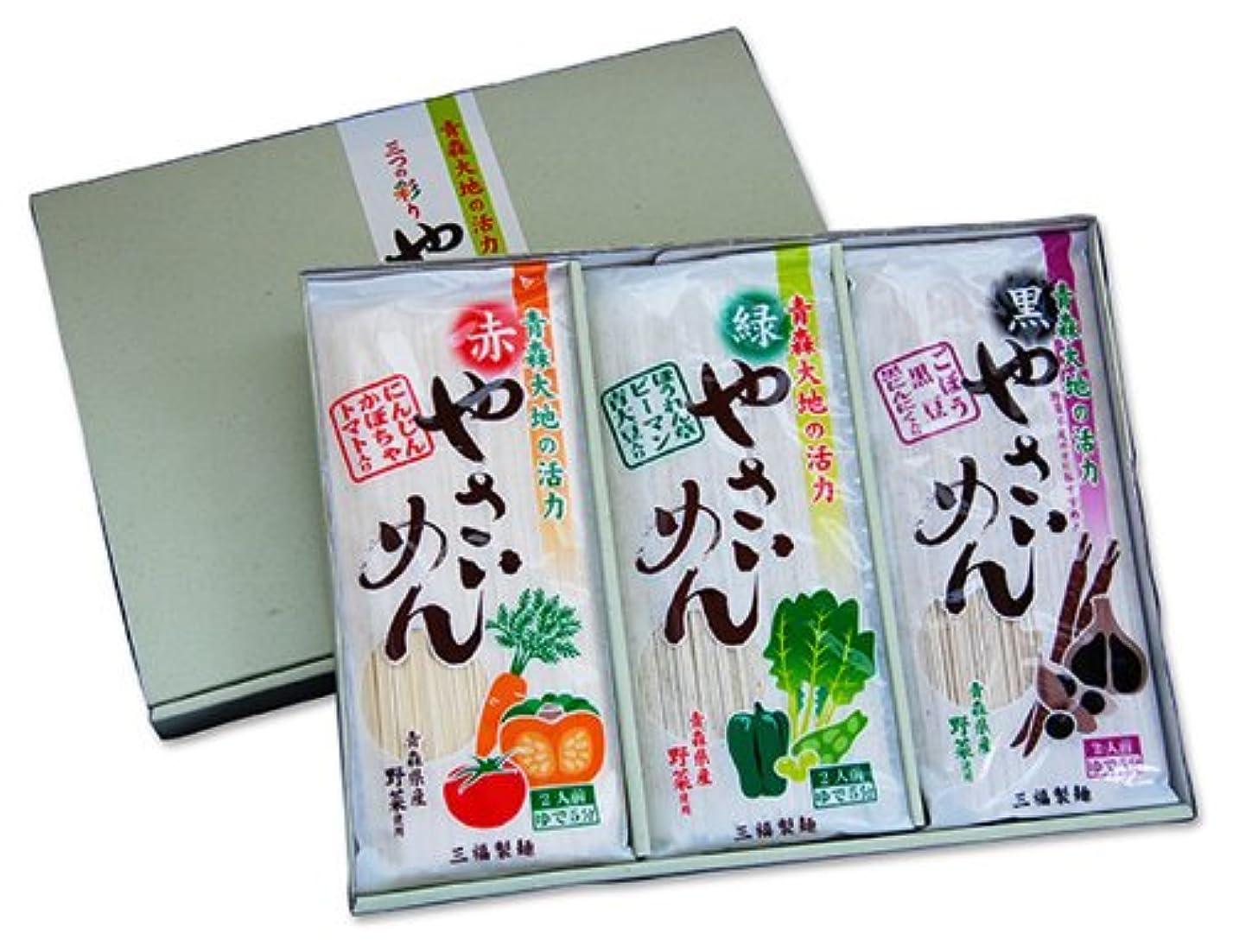 証明石化するダイアクリティカル青森県産野菜使用やさいめん 6袋