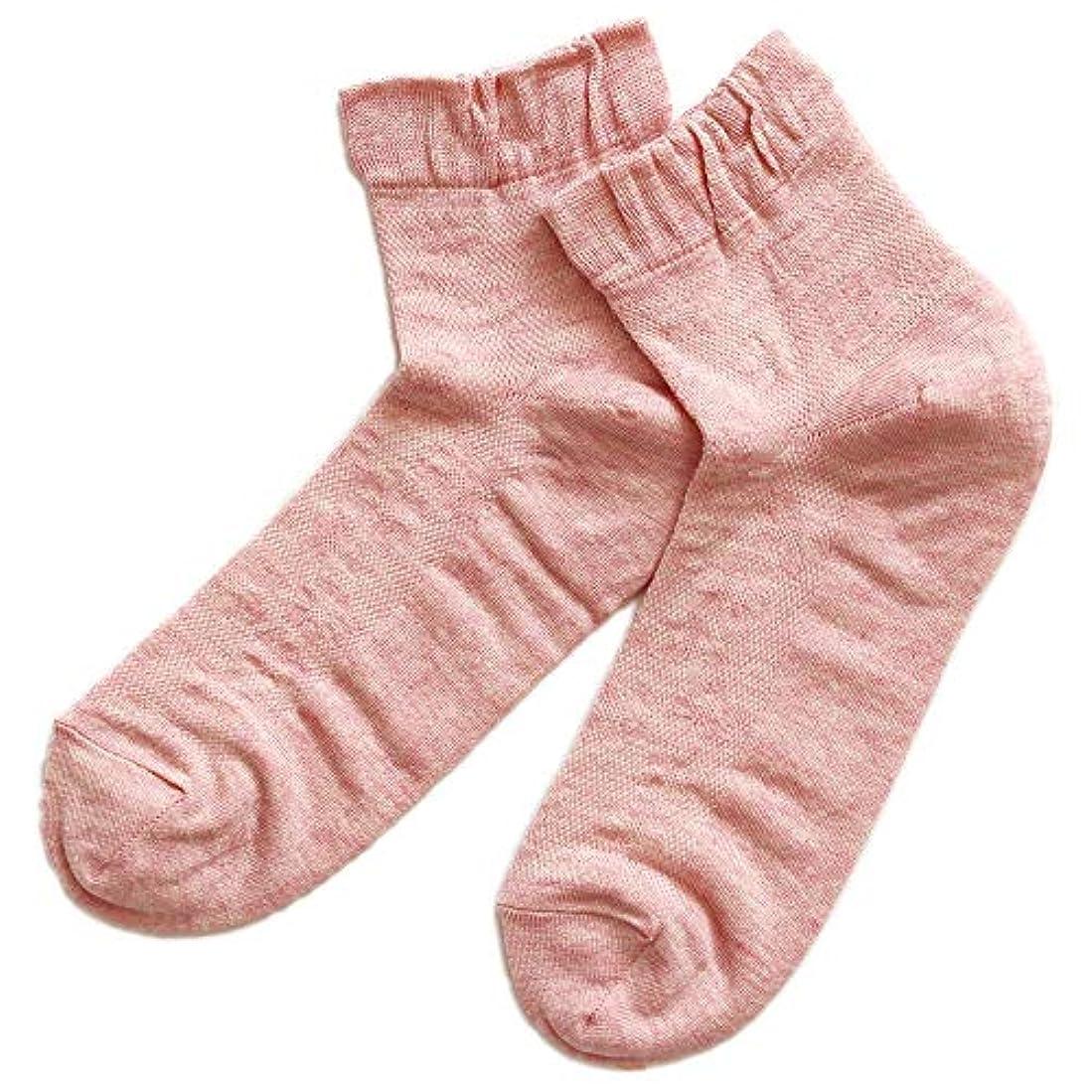 イブニング無声でバッフル温むすび かかとケア靴下 【足うら美人メッシュタイプ 女性用 22~24cm ピンク】 ひび割れ ケア 夏用