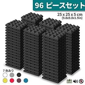 KUSUN 吸音材 防音 ウレタンフォーム ピラミッド型 スポンジ 黒 25cm×25cm 極厚5cm 96枚セット