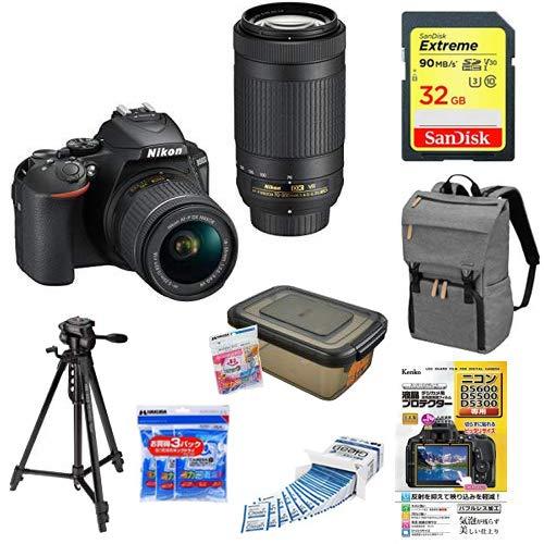 Nikon デジタル一眼レフカメラ D5600 ダブルズームキット ブラック D5600WZBK + アクセサリー7点セット(SDカード 32GB、カメラリュック、液晶保護フィルム、ドライボックス、乾燥剤、レンズクリーニングティッシュ、三脚)