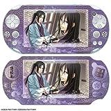 デザスキン 「薄桜鬼」PSVita (PCH-2000) スキンシール デザイン1