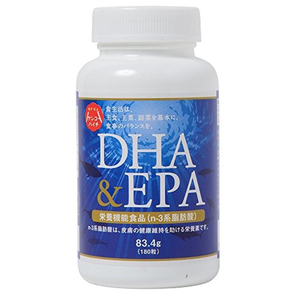 ずんぐりした執着眉をひそめるDHA&EPA