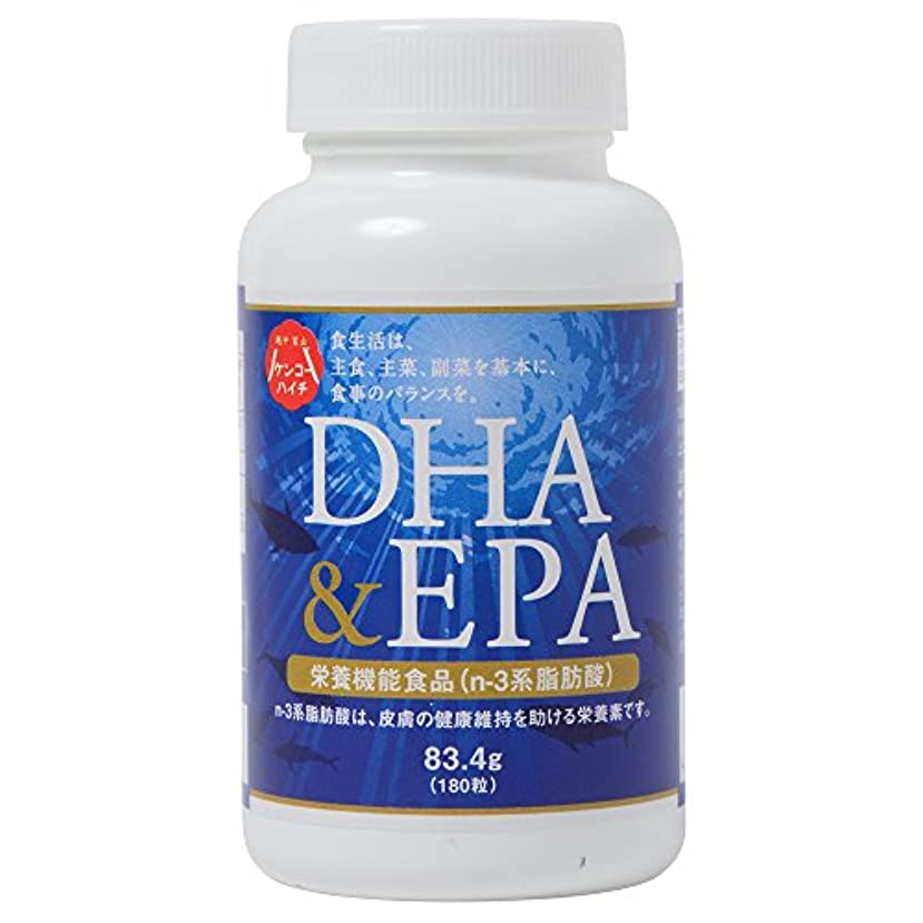 不健康あたたかいヘルパーDHA&EPA