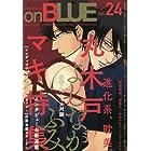 onBLUE vol.24 (onBLUEコミックス)