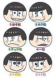 おそ松さん おまんじゅうにぎにぎマスコット BOX商品 1BOX = 6個入り、全6種類