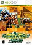 「Winning Post World 2010 (ウイニングポストワールド 2010)」の画像