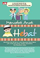 Mencetak Anak Hebat (Indonesian Edition) [並行輸入品]