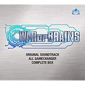 【Amazon.co.jp限定】【Amazon.co.jp特典】TAKARA TOMY 「WAR OF BRAINS・オリジナルサウンドトラック」 ALL GAME CHANGER ・COMPLETE BOX (慟哭のジル・クライハート US ver. オリジナルステッカー付き)