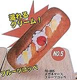 惣菜パン メガネケース (フルーツコッペ) FD-005 おもしろ雑貨